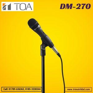 Toa DM-270 Bangladesh